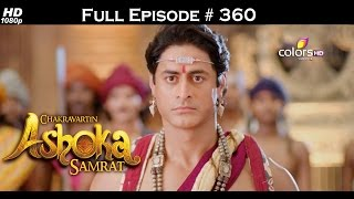 Chakravartin Ashoka Samrat - 15th June 2016 - चक्रवर्तिन अशोक सम्राट - Full Episode