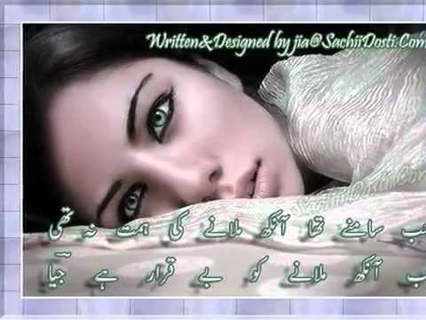 ♥`*•.¸¸.•*´ ♥ Ja SaNam Mujko Hay Pyar Pe AitBaar-...