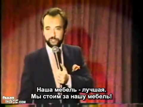 Яков Смирнов (Yakov Smirnoff) rus sub