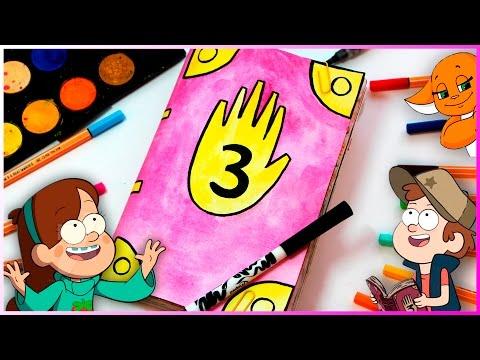 "УНИЧТОЖЬ МЕНЯ | ИДЕИ ОФОРМЛЕНИЯ ""УНИЧТОЖЬ МЕНЯ"" | WRECK THIS JOURNAL #24 Gravity Falls | YulyaBullet"