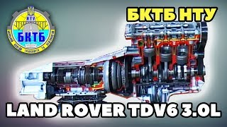 LAND ROVER TDV6 3.0L with automatic transmission ZF 8HP70 | Огляд двигуна