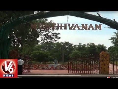 Ministers Etela Rajender And Jogu Ramanna Inaugurates Mukti Vanam Park In Kaleshwaram | V6 News
