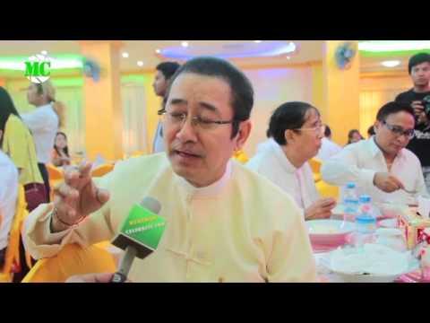 Chit Thu Wai beach wedding
