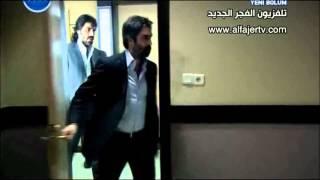 على يد مراد علمدار وادي الذئاب الجزء 7