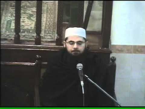 Qari Anwar Ul Hassan Shah _ Surah Al-Ahzab (Lahore 2011)