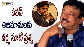 Ram Gopal Varma Insults Pawan Kalyan Again | Janasena Party | Sunny Leone