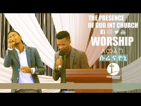 እንዲህ የምሆነው...ዘማሪ ሱራፌል እና ዮናታን...Presence TV | 20-Feb-2019 thumbnail