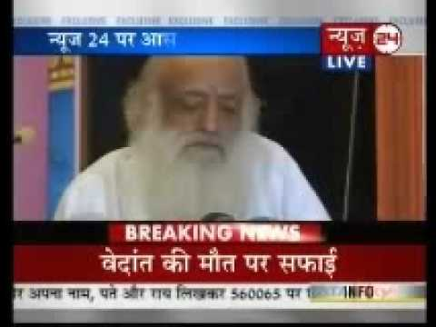 Asaram  Bapu - News 24 interview Part  1 (4th Aug '08)