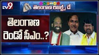 Muralikrishna on who will become CM of Telangana?  - netivaarthalu.com