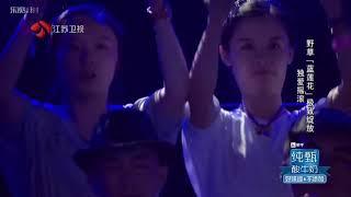 《 藍蓮花》 【音樂純享版】 蒙面歌王 譚維維Tan WeiWei 野草20150823 Masked Singer