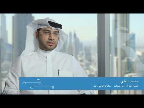 The Executive Council Dubai Interview 01