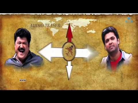 Vasthu Prakara Movie Teaser