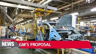S. Korean gov't says it needs specifics before accepting GM proposal