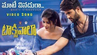 Maate Vinadhuga Video Song  Taxiwaala  Vijay Dever