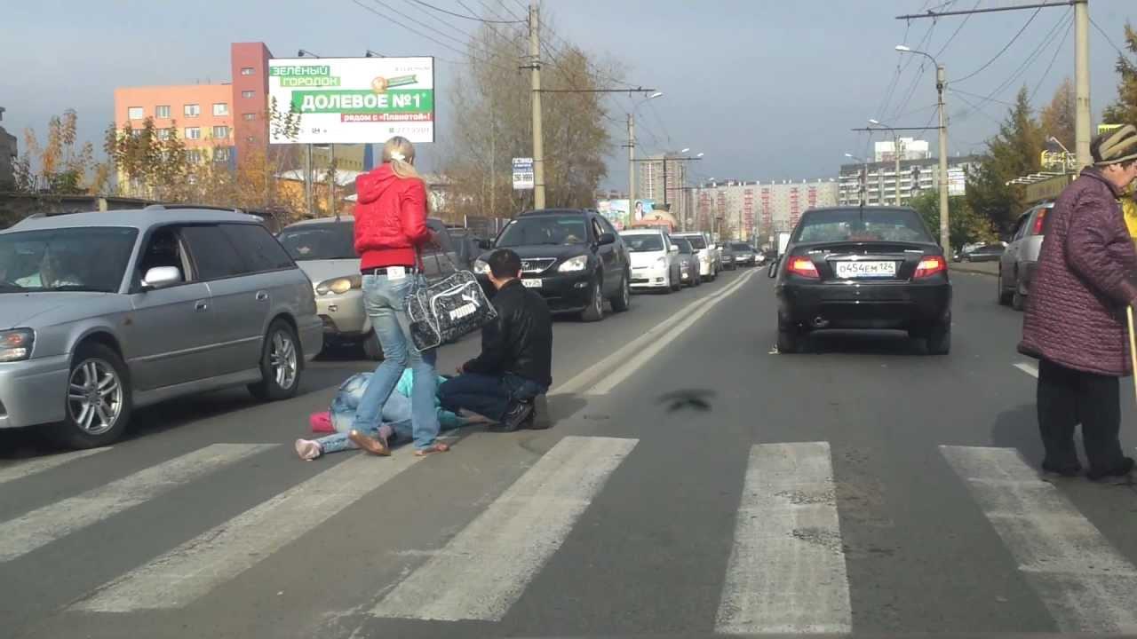 Что делать если чуть не сбила машина на пешеходном переходе