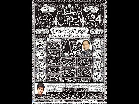 Live Majlis    4 Augest 2019    Kot Abdul Malik Skp