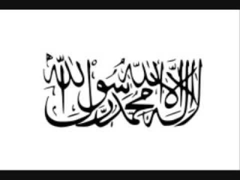 Nasheed By Rasoolullah's Sahabi mere Aaqa Mere Maula  1 3 video