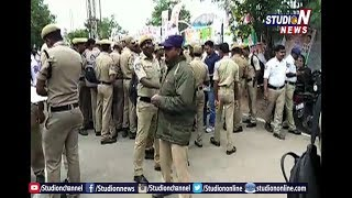 Tight Security Provided For Rahul Gandhi Meeting At LB Nagar Meeting