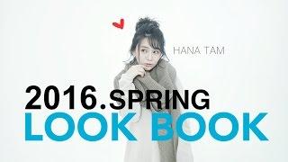 譚杏藍 Hana Tam【2016 春天LOOK BOOK】❥SPRING LOOK BOOK