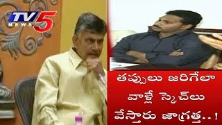 CM Chandrababu Naidu Slams YSRCP Over Photo Morphing and Video Editing Issue | TV5