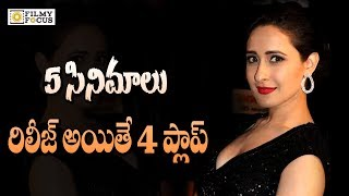 Pragya Jaiswal Hopes on Nakshatram