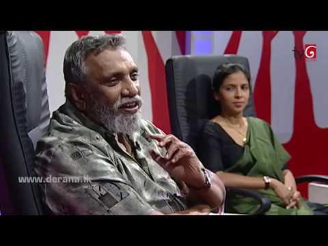 Aluth Parlimenthuwa - 20th December 2017