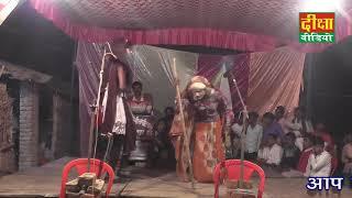 संगीत दौलत की जंग उर्फ गंगा बनी डाकू भाग – 3 रमुवापुर सीतापुर की नौटंकी diksha nawtanki 6393362758