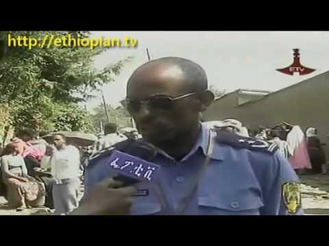 Ethiopian Police Report : Cheating Begging Style