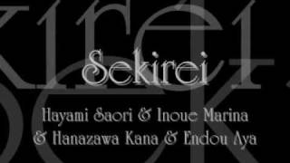 Sekirei - Saori Hayami, Marina Inoue, Kana Hanazawa et Aya Endo