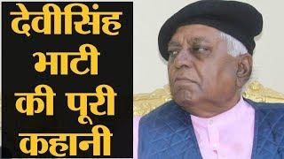 कभी नहीं देखा होगा Kolayat के Devi Singh Bhati का ऐसा Interview | Lallantop Chunav