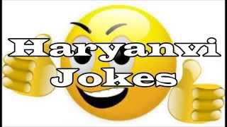 Extra Special Haryanvi Jokes, Very Funny Video, Download Jokes, Whatsapp Message