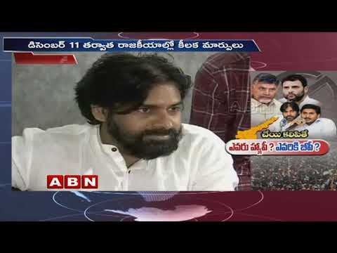 Leaders Joining in janasena and Congress Showing Impact on YCP?