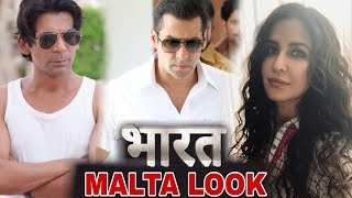 Bharat Movie Full Cast Look From Malta Shooting | Salman khan, Katrina Kaif, Sunil Grover