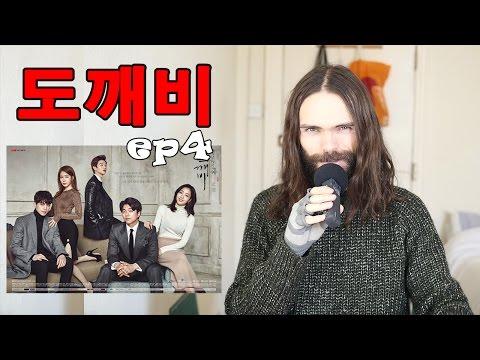 Talk in Korean #14 쓸쓸하고 찬란하神-도깨비 4회 (Drama Goblin ep4)