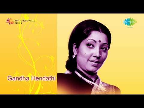 Ganda Hendathi | Kannina Mundhe song
