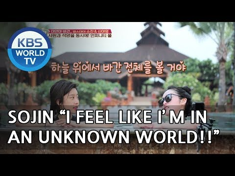 Sojin and Ayoung watch the sunset in an Infinity pool. Beautiful! [Battle Trip/2018.05.27]