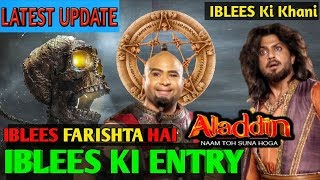Aladdin Naam Tho Suna Hoga | Iblees New Entry and Full Information | Aladdin  Ep. 304, 305, 306, 307