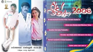 SriKrishna 2006 Full Songs  JukeBox   Srikanth,Venu,Gowri Munjal
