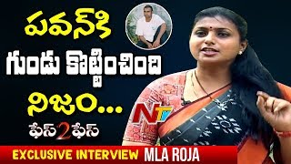 YCP MLA Roja Exclusive Interview || Counters to Pawan Kalyan, Chandrababu | NTV Exclusive