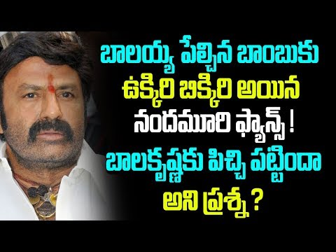 Shocking Reason Behind Teja Opt Out NTR BIOPIC | Tollywood  Gossips | Telugu Boxoffice
