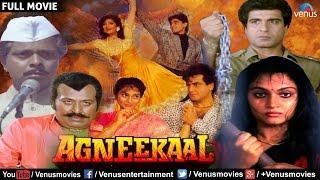 Agneekaal (1990)