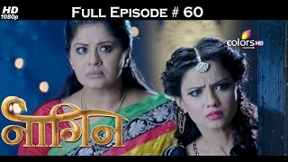Download Naagin - 29th May 2016 - नागिन - Full Episode HD 3Gp Mp4