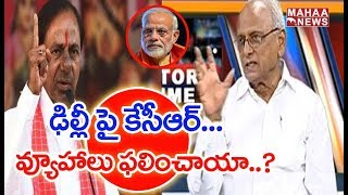 IVR Analysis On Telangana Elections Exit Poll Surveyand#39;s