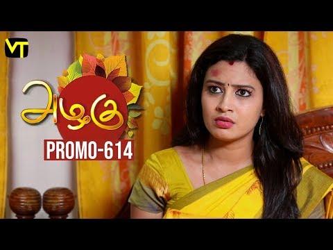 Azhagu Promo 26-11-2019 Sun Tv Serial  Online