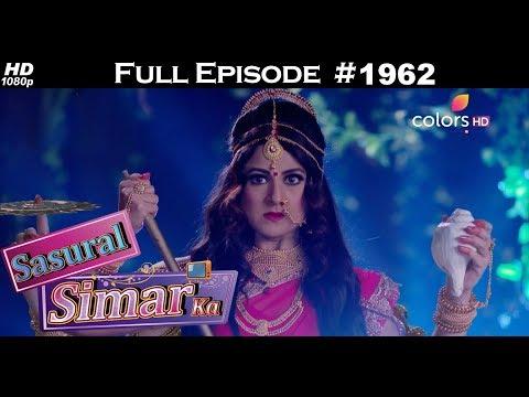 Sasural Simar Ka - 25th October 2017 - ससुराल सिमर का - Full Episode thumbnail