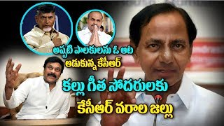 CM KCR Speaks On Gouds Welfare In Telangana Assembly Budget Session | Political News |TopTeluguMedia
