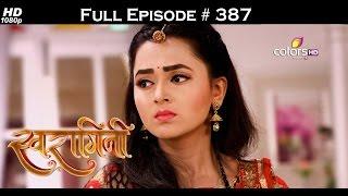 Swaragini - 17th August 2016 - स्वरागिनी - Full Episode (HD)
