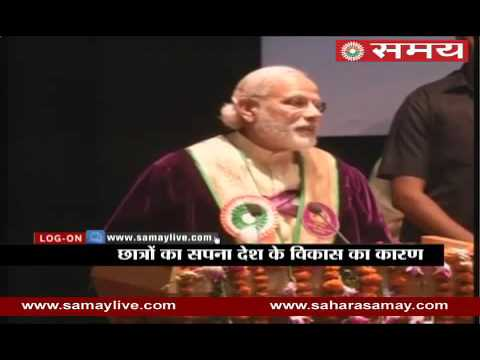 PM Modi in Vaishno Devi University