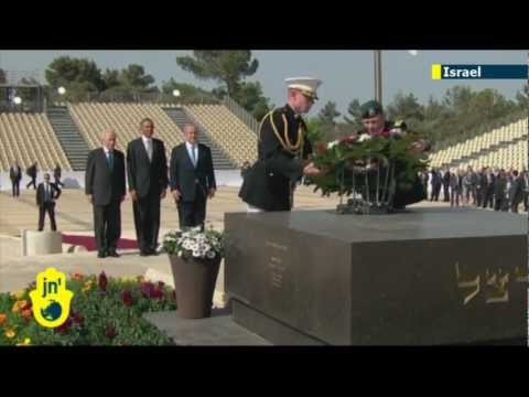 Obama in Israel: US President Barack Obama visits grave of Zionism founder Theodor Herzl