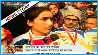 DNA: How young sports persons in Kashmir are fighting stereotypes to make India shine